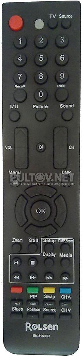 (телевизор LCD26V88, телевизор