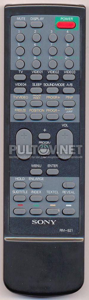 RM-821 пульт для телевизора