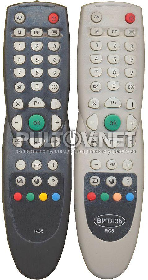 Телевизоры '' Витязь 51/54ТЦ''