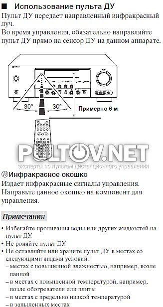 Odeon Av-500 Инструкция