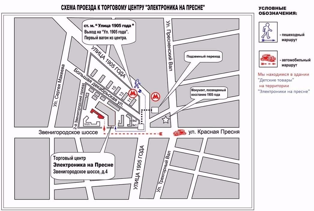 магазинов России доехать наземным транспортом от метро1905г до афимол можете